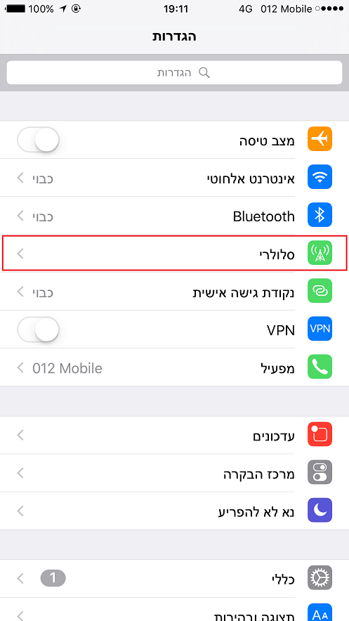 מסך ההגדרות - לחצו על סלולרי